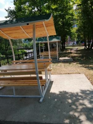 Sınarcık Parkı
